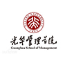 光华管理学院MBA