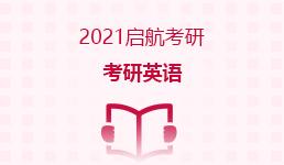 2021万博登录英语