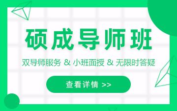 2021启航万博登录Manbetx苹果版下载导师班
