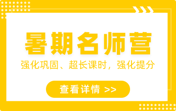 暑期manbetx官网app营